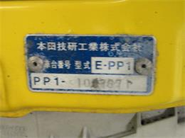 Picture of '91 Beat - K1CP