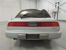 Picture of '89 Fairlady 300ZR - K5P6