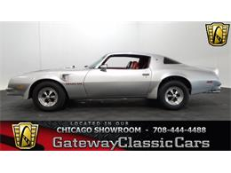 Picture of 1976 Firebird located in Illinois Offered by Gateway Classic Cars - Chicago - KF0S