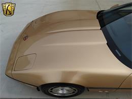 Picture of 1986 Chevrolet Corvette located in Alpharetta Georgia - KF5W