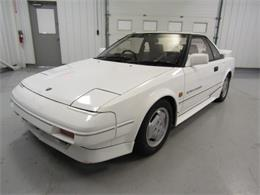 Picture of '88 MR2 - KNV4