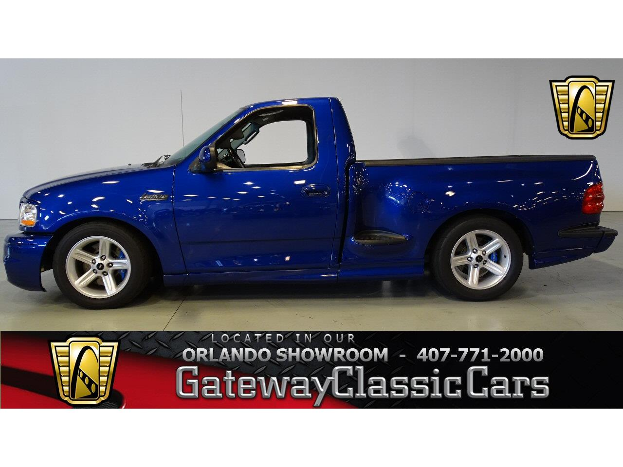 Large picture of 04 f150 koak