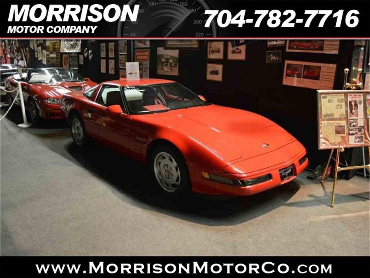 Large Picture of '92 Corvette ZR1 - KX1S