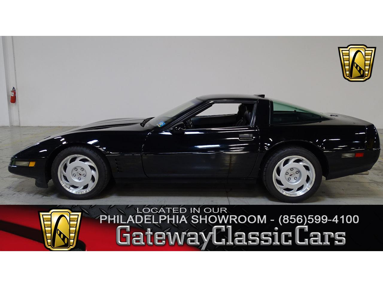 Large Picture of 1991 Corvette located in New Jersey - L1SC