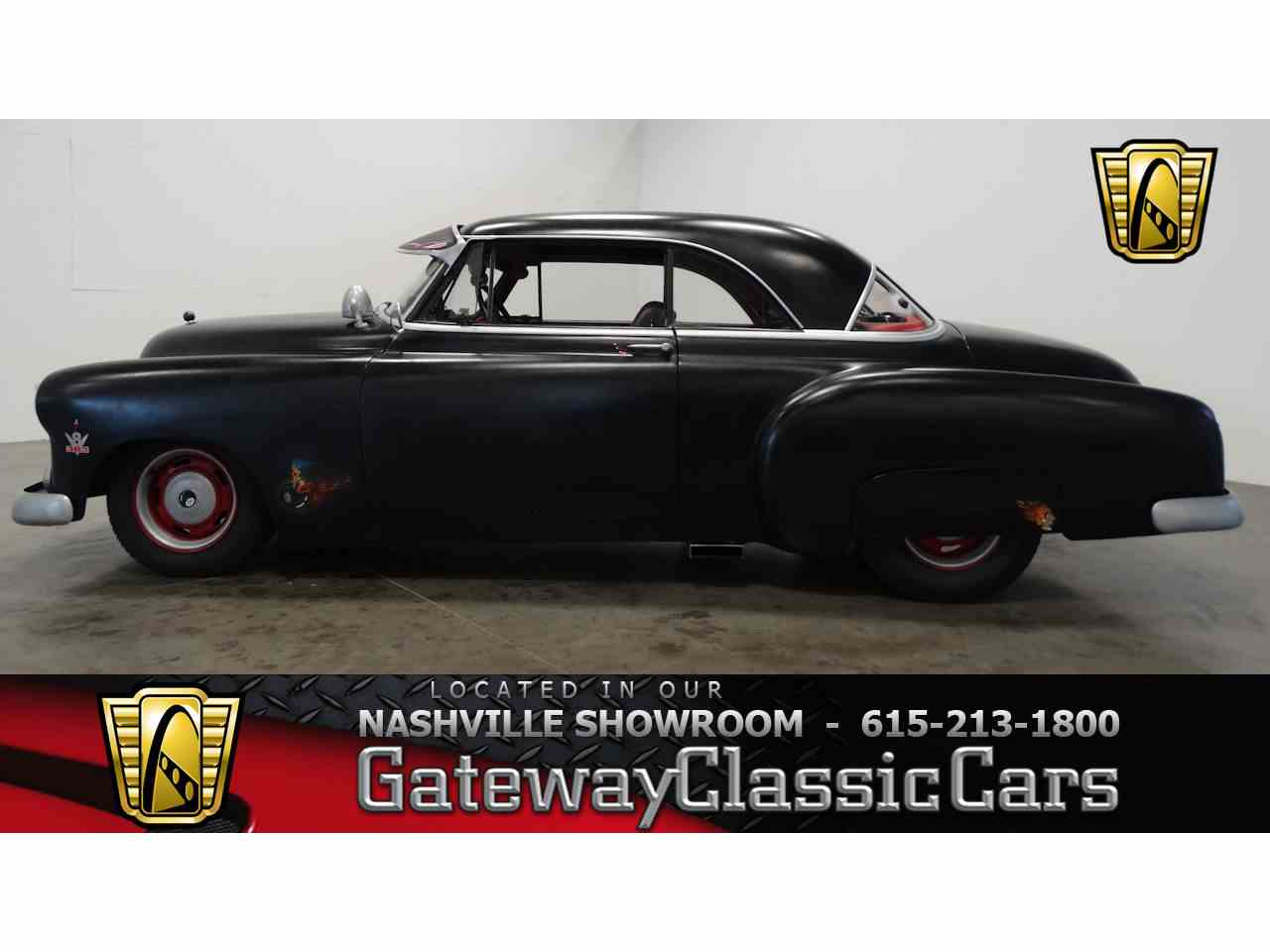 Large Picture of '51 Bel Air - L25R