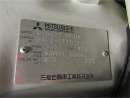 Picture of '92 Mitsubishi MiniCab - L2SP