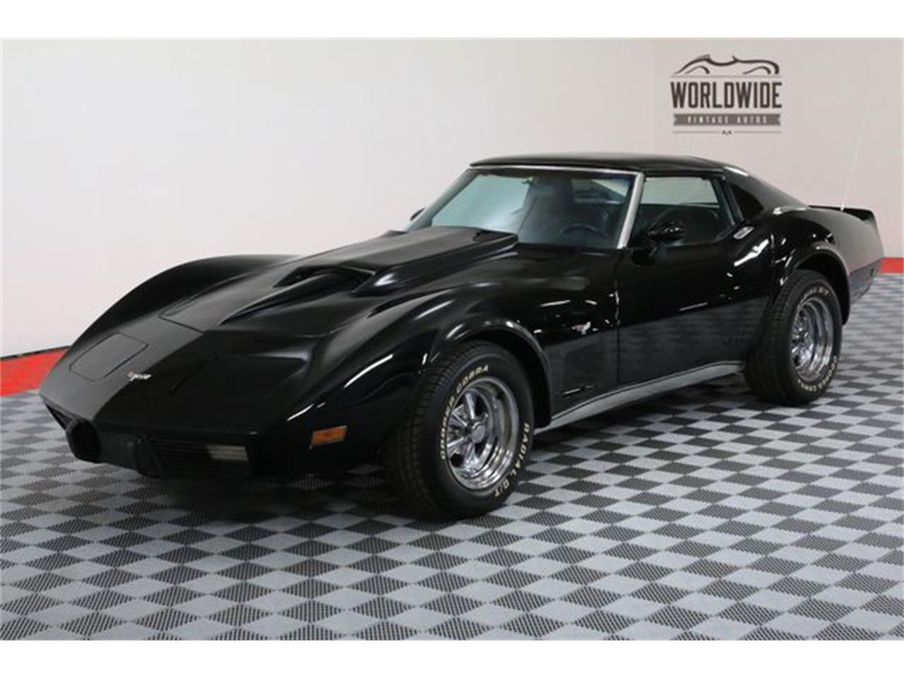 Large Picture of '77 Corvette - LF4C