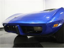 Picture of '76 Corvette - LF9D